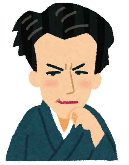 一重に悩む芥川さん
